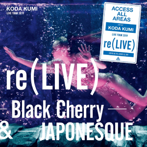 【Loppi・HMV限定盤】KODA KUMI LIVE TOUR 2019 re(LIVE) -Black Cherry- & -JAPONESQUE- (RZB1-77098~100/B~C)