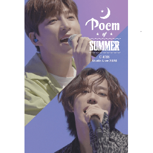 U-KISS Studio Live 2020 ~Poem of Summer~