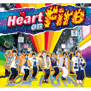 【初回生産限定盤-VR】Heart on Fire (AVCD-16989/B)