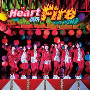 【通常盤-Dance Edit Ver.】Heart on Fire (AVCD-16992/B)