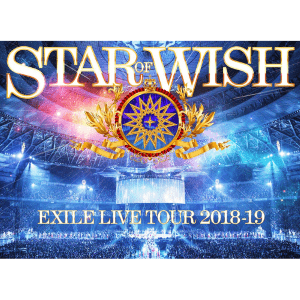 "【通常盤】EXILE LIVE TOUR 2018-2019 ""STAR OF WISH"" (RZBD-86884~5 , RZXD-86886~7)"
