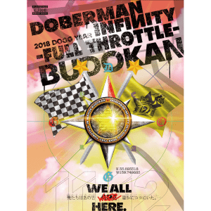 【通常盤】DOBERMAN INFINITY 2018 DOGG YEAR -FULLTHROTTLE- in 日本武道館 (XNLD-10023 , XNLD-10024~5)