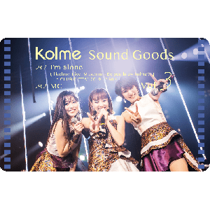 kolme Sound Goods Vol.3