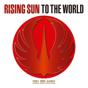 【PHOTO】RISING SUN TO THE WORLD