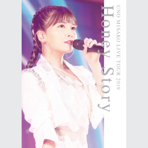 UNO MISAKO LIVE TOUR 2020 -Honey Story-