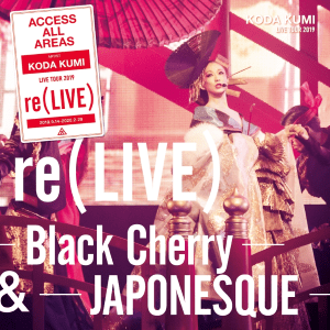 【FC限定盤】KODA KUMI LIVE TOUR 2019 re(LIVE) -Black Cherry- & -JAPONESQUE- (RZB1-77101~3B~C)